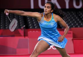 Tokyo Olympics: भारतीय बैडमिंटन खिलाड़ी पीवी सिंधु ने बॉन्ज मेडल जीता, चीन की बिंग जियाओ को हराया