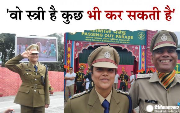 सीमा सुरक्षा की कमान संभालेंगी महिला अधिकारी, ITBP पर युद्ध भूमिकाओंमें पहली बार नियुक्ति