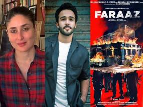 तापसी पन्नू स्टारर 'फ़राज़' का First Look आया सामने, करीना कपूर के भाई करेंगे इस फिल्म से डेब्यू