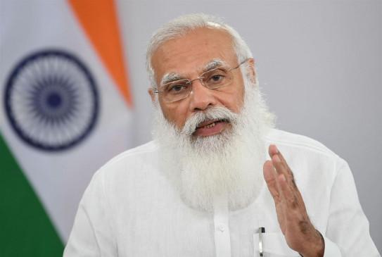 प्रधानमंत्री मोदी के जन्मदिन पर भाजपा करेगी 20 दिवसीय समारोह, 17 सितंबर को 71वां बर्थडे सेलिब्रेट करेंगे पीएम