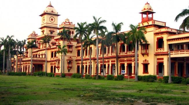 BHU ने लिया ऐतिहासिक फैसला, हिंदी में इंजीनियरिंग कोर्स शुरू करने वाला पहला संस्थान बना