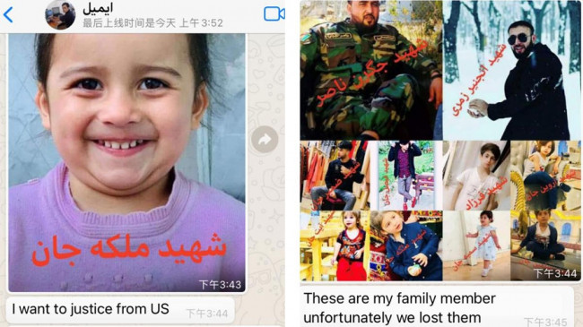 आम अफगान नागरिकों की नजर में अमेरिका का 20 वर्षीय आतंक विरोधी युद्ध - bhaskarhindi.com