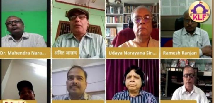 मैथिली लिटरेरी फेस्टिवल का हुआ वर्चुअल आयोजन, दिग्गज लेखक और रचनाकार आए एक साथ