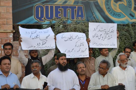 पाकिस्तान में विपक्ष ने नए मीडिया निकाय के खिलाफ पत्रकारों का किया समर्थन - bhaskarhindi.com