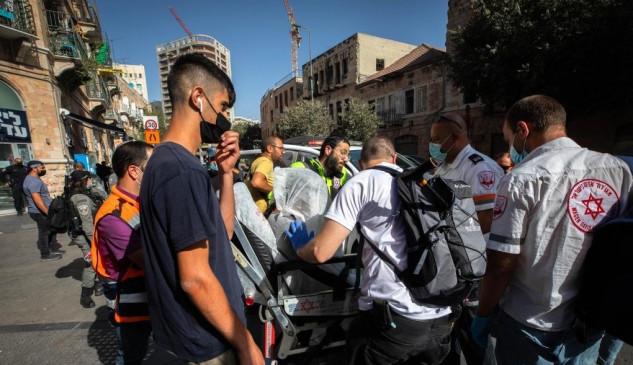 फिलिस्तीनी किशोर ने चाकू से 2 इजरायली नागरिकों को घायल किया - bhaskarhindi.com