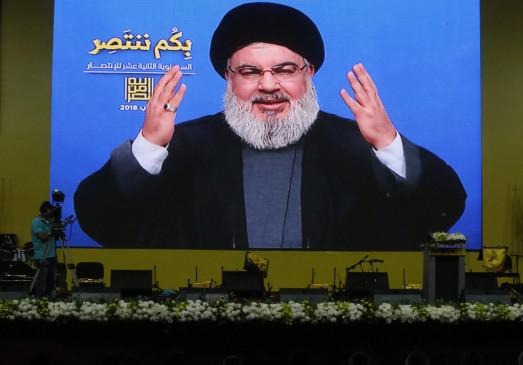 लेबनान पहुंचने वाला पहला पोत ईरानी तेल ले जा रहा है- हिज्बुल्लाह - bhaskarhindi.com
