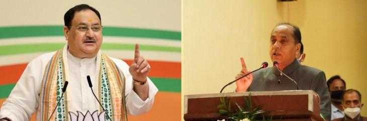 नड्डा से मिलने दिल्ली पहुंचे हिमाचल के मुख्यमंत्री
