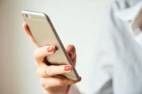 एंड्रॉइड स्मार्टफोन से ज्यादा आईफोन में ट्रेड करते हैं यूजर्स