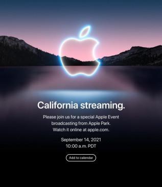 एप्पल आईफोन 13 के लॉन्च इवेंट से हैं कई उम्मीदें