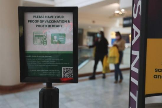 दुनियाभर में संक्रमितों का आंकड़ा 22 करोड़ 63 लाख के पार, मरने वालो की संख्या 46 लाख से ज्यादा - bhaskarhindi.com