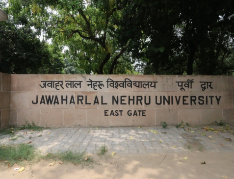 JNU entrance exam, admit card released from September 20