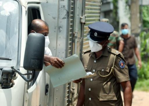 श्रीलंका ने 1 अक्टूबर तक बढ़ाया देशव्यापी क्वारंटीन कर्फ्यू, स्वास्थ्य मंत्री ने दी जानकारी