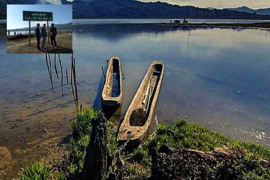 Ajab- Gajab: A unique mysterious lake in India where a person who goes never comes back