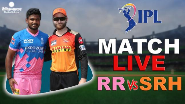 IPL 2021 RR VS SRH Live Updates