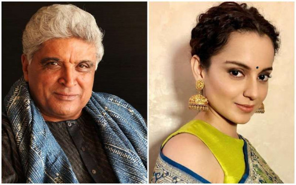 Kangana Ranaut appeared in court, counter case filed against Javed Akhtar