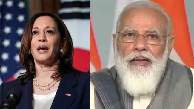 प्रधानमंत्री मोदी ने अमेरिकी उपराष्ट्रपति कमला हैरिस को भारत में आने का न्यौता दिया - bhaskarhindi.com