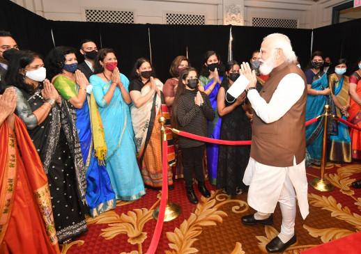 अमेरिका पहुंचे प्रधानमंत्री- प्रवासी भारतीयों ने गर्मजोशी के साथ किया स्वागत, पीएम मोदी बोले- भारतीय समुदाय का आभारी हूं - bhaskarhindi.com