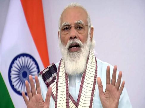 ग्लोबल कोविड-19 समिट में बोले पीएम, भारत ने मानवता को हमेशा एक परिवार की तरह देखा - bhaskarhindi.com