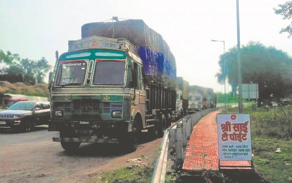 नागपुर-जबलपुर महामार्ग पर कामठी में एक घंटे तक लगा रहा जाम