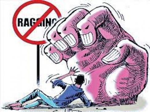 रैगिंग पर शिकंजा:  बनेगा वेब पेज, छात्रों के साथ प्राध्यापक भी कर सकेंगे शिकायत