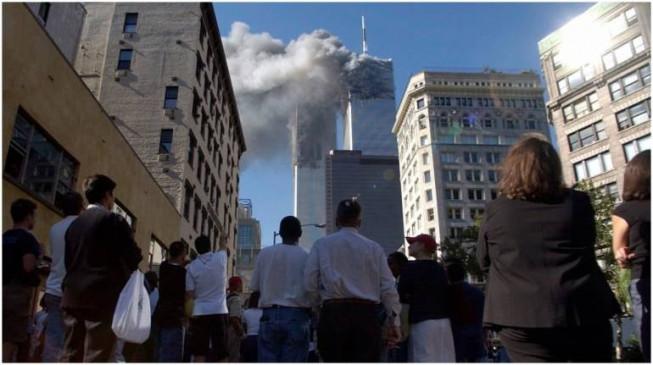 आतंकी हमले से जब कांप उठा था अमेरिका, फिर कैसा लिया बदला?