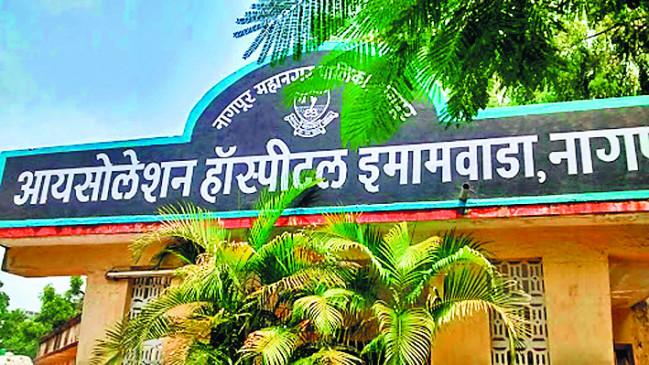 मनपा के 23 अस्पताल एनयूएचएम में होंगे शामिल