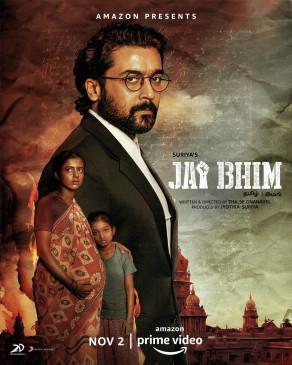 सूर्या की तमिल फिल्म जय भीम 2 नवंबर को होगी रिलीज