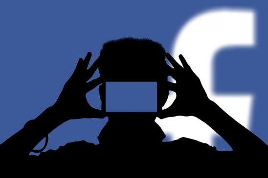 फेसबुक ने सितंबर में 1,259 नुकसान पहुंचाने वाले खातों, पेजों, ग्रुप्स को हटाया