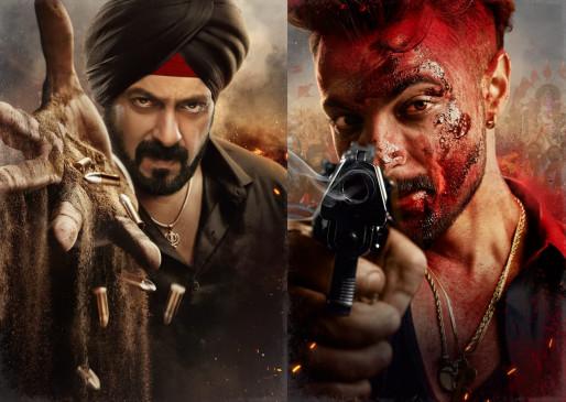 """""""अंतिम: द फाइनल ट्रुथ"""" का मोशन पोस्टर रिलीज, नवंबर में रिलीज होगी सलमान खान स्टारर फिल्म"""