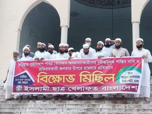 हिंदू मंदिरों पर कोमिला में सांप्रदायिक हमले,  हसीना ने कार्रवाई के दिए आदेश