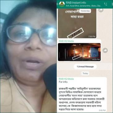 सोशल मीडिया पर नफरत फैलाने के आरोप में ढाका में किया गया शिक्षिका को गिरफ्तार - bhaskarhindi.com