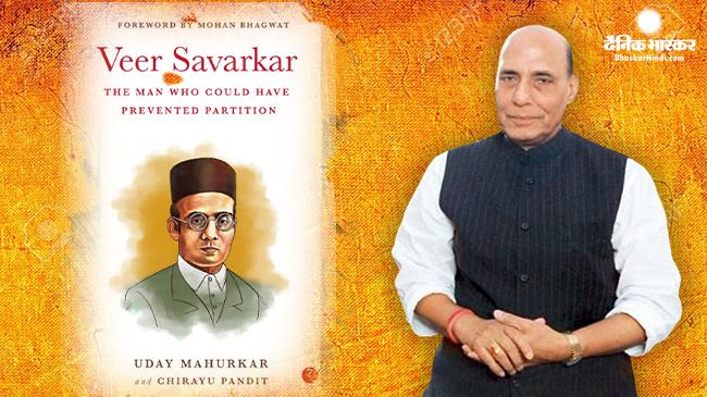 महात्मा गांधी के कहने पर  सावरकर ने अंग्रेजों के समक्ष भेजी दया याचिका