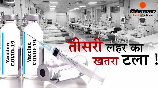 24 घंटे में मिले 16 हजार नए केस, 22 हजार रिकवर हुए, 229 मरीजों की मौत