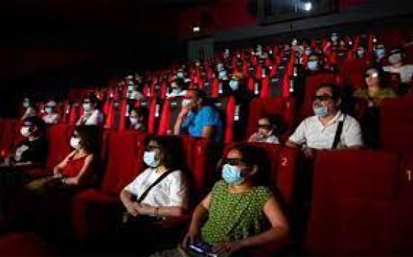 सिनेमा घरों मास्क लगा कर देखनी होगी फिल्में, टीके की दोनों खुराक वालों को मिलेगा प्रवेश