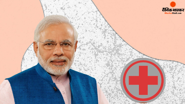 Narendra Modi, addressing the gathering in Siddharthnagar, will inaugurate nine medical colleges