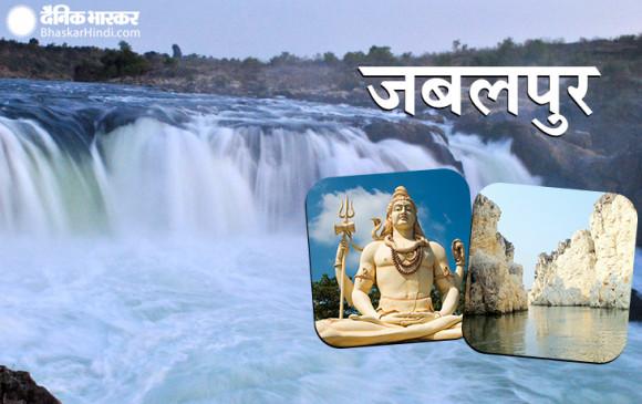 जबलपुर में गौवंश के लिये कार्य करने की अनेक सम्भावनायें हैं- स्वामी अखिलेश्वरानंद गिरि!