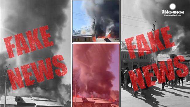 क्या सच में श्रीनगर के मंदिर में लगाई गई आग? जानें वायरल वीडियो का सच!